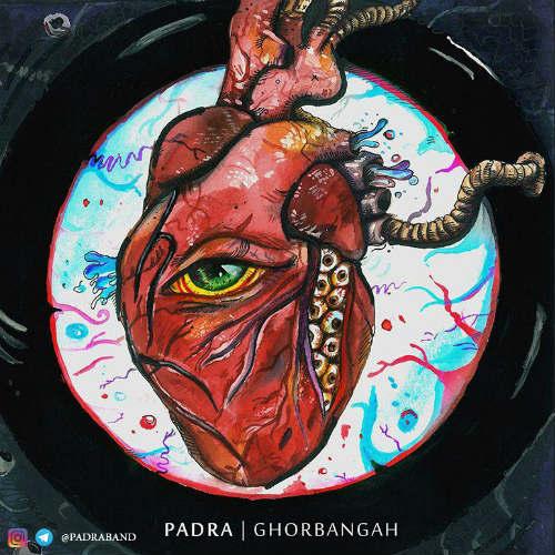 http://dl.rasanejavan.com/radio97/02/19/o3xz_padra_-_ghorbangah.jpg
