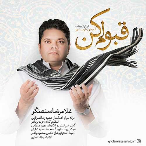 http://dl.rasanejavan.com/radio97/02/29/Gholamreza-Sanatgar-Ghaboolam-Kon.jpg