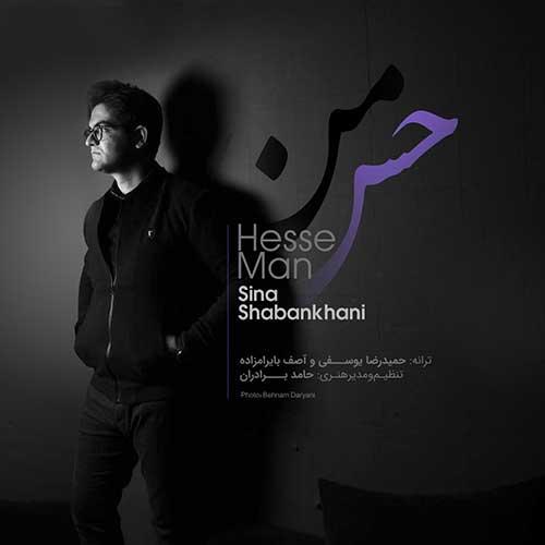http://dl.rasanejavan.com/radio97/03/03/Sina-Shabankhani-Hesse-Man.jpg
