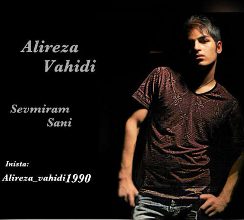 http://dl.rasanejavan.com/radio97/03/07/iowb_alireza_vahidi.jpg