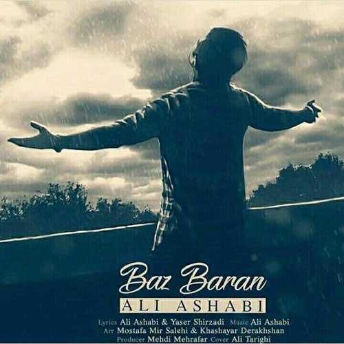 http://dl.rasanejavan.com/radio97/03/08/Ali-Ashabi-Baz-Baran.jpg