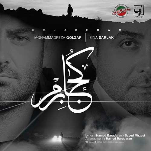 http://dl.rasanejavan.com/radio97/03/08/Mohammadreza-Golzar-Ft.-Sina-Sarlak-Koja-Beram-1.jpg