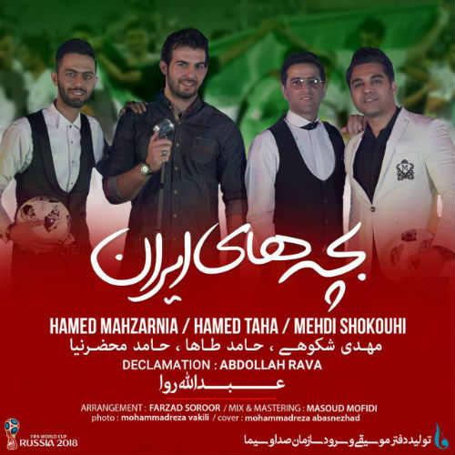 http://dl.rasanejavan.com/radio97/03/21/rzac_various_artist_-_bachehaye_iran.jpg