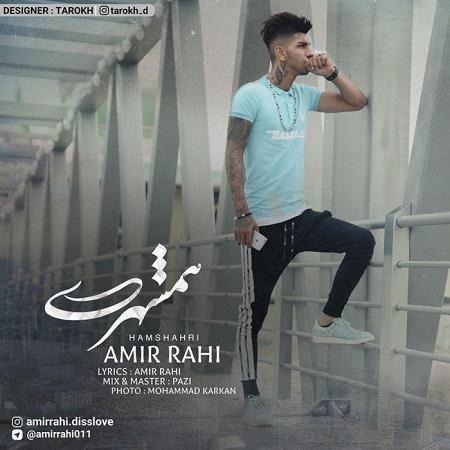 http://dl.rasanejavan.com/radio97/03/23/Amir-Rahi-Ham-Shahri.jpg