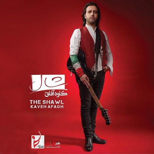 http://dl.rasanejavan.com/radio97/04/11/Kaveh-Afagh-Shaal.jpg