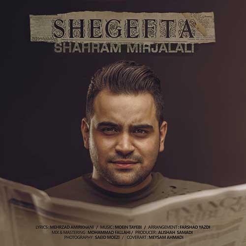 http://dl.rasanejavan.com/radio97/04/11/Shahram-Mirjalali-Shegefta.jpg