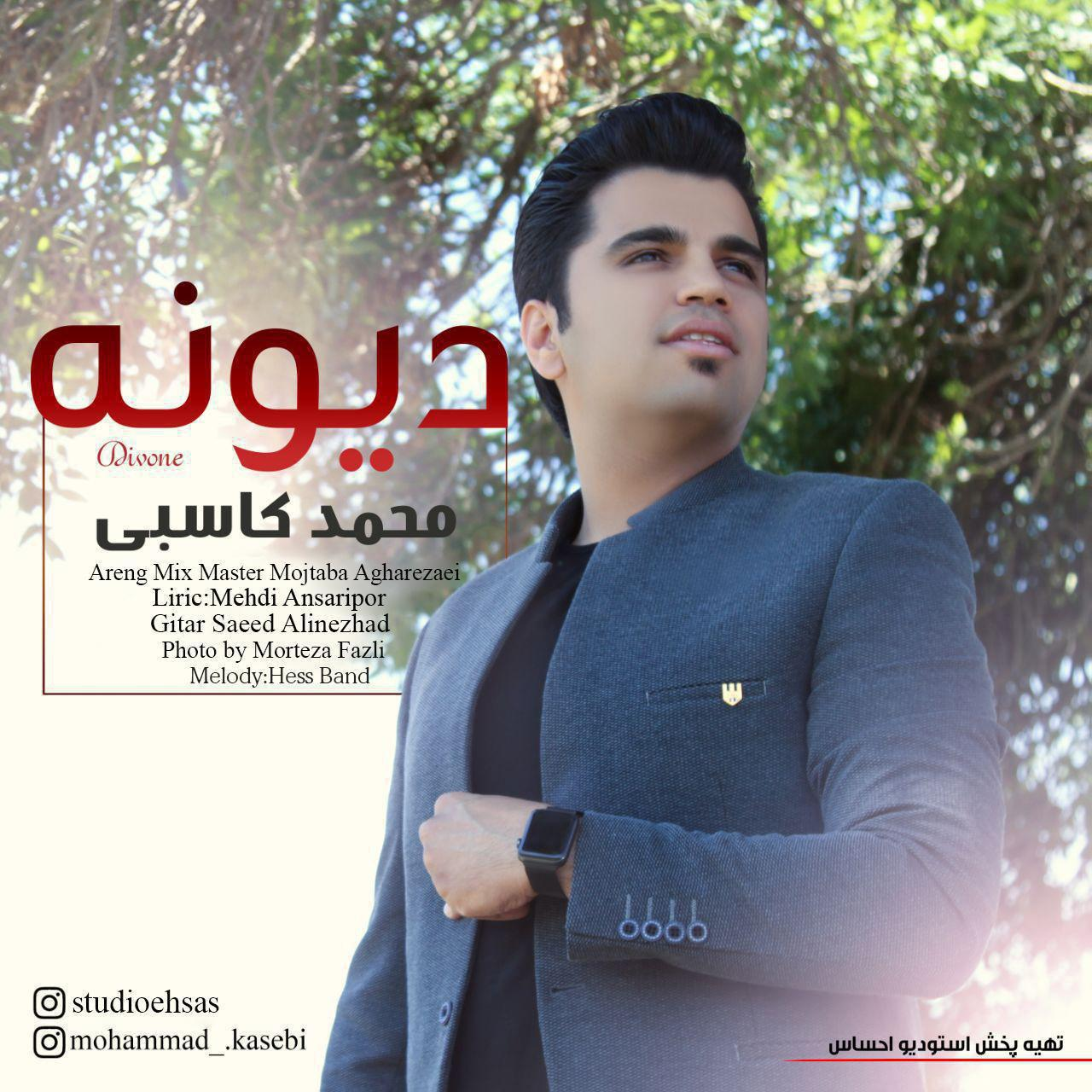 http://dl.rasanejavan.com/radio97/04/11/mohamad%20kasebi.jpg