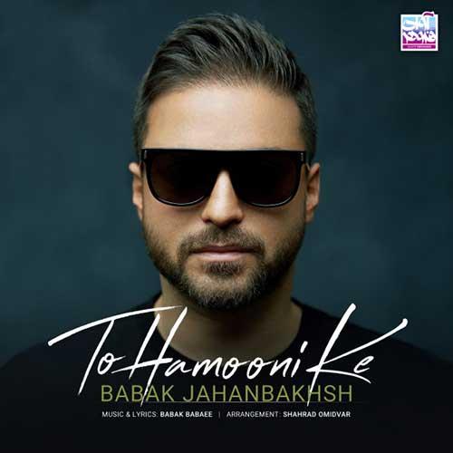 http://dl.rasanejavan.com/radio97/04/13/Babak-Jahanbakhsh-To-Hamooni-Ke.jpg