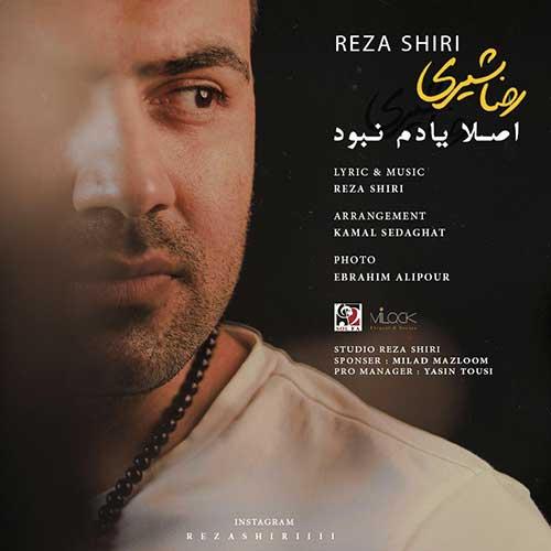http://dl.rasanejavan.com/radio97/04/13/Reza-Shiri-Aslan-Yadam-Nabood.jpg