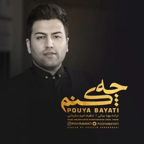 http://dl.rasanejavan.com/radio97/04/15/Pouya-Bayati-Che-Konam.jpg