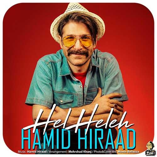 http://dl.rasanejavan.com/radio97/04/19/Hamid-Hiraad-HelHele.jpg
