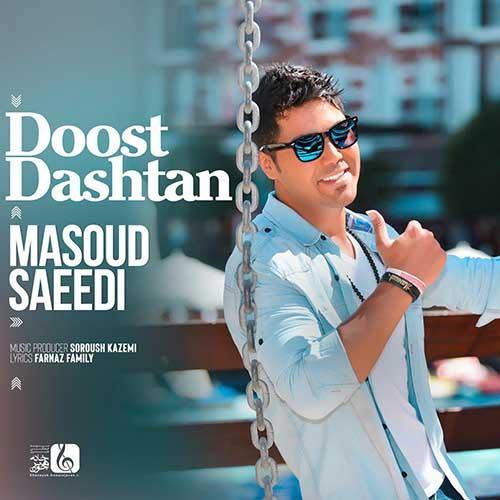 http://dl.rasanejavan.com/radio97/04/19/Masoud-Saeedi-Doost-Dashtan.jpg