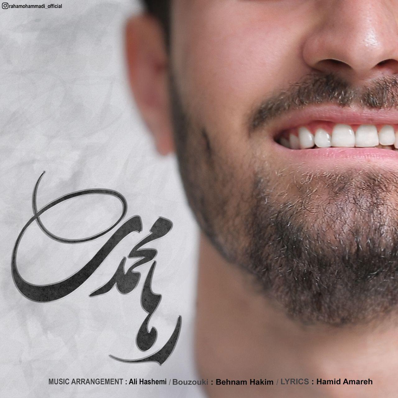 http://dl.rasanejavan.com/radio97/04/20/Raha%20Mohammadi%20-%20Atre%20Khas.jpg