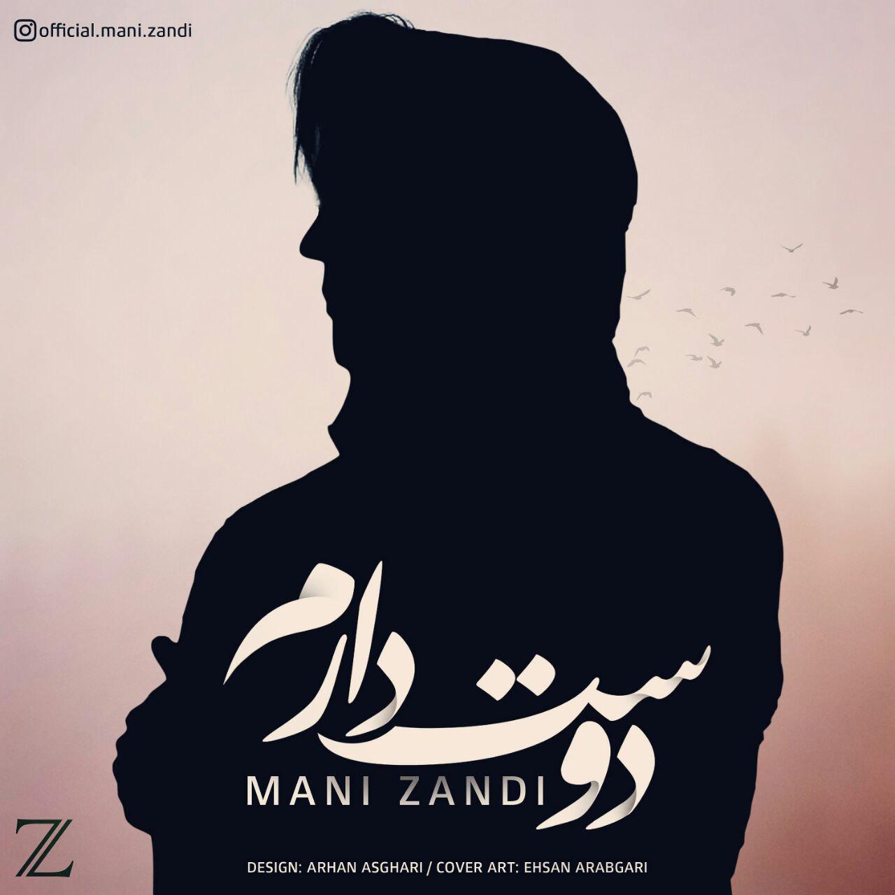 http://dl.rasanejavan.com/radio97/04/21/Mani%20Zandi%20-%20Doset%20Daram.jpg