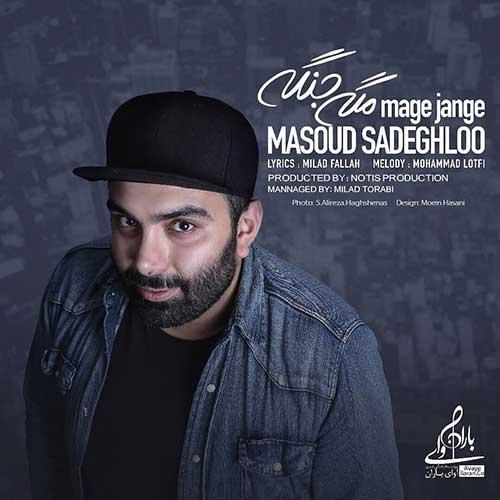 http://dl.rasanejavan.com/radio97/04/21/Masoud-Sadeghloo-Mage-Jange.jpg