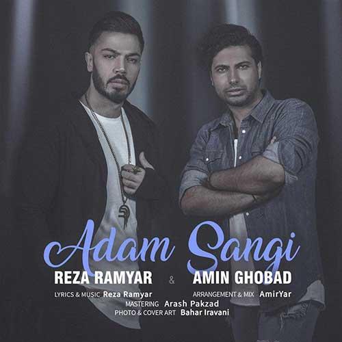 http://dl.rasanejavan.com/radio97/04/21/Reza-Ramyar-Amin-Ghobad-Adam-Sangi.jpg