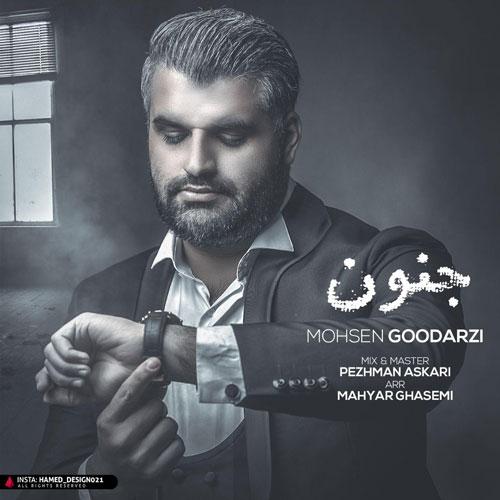 http://dl.rasanejavan.com/radio97/04/21/mohsen-goodarzi11.jpg