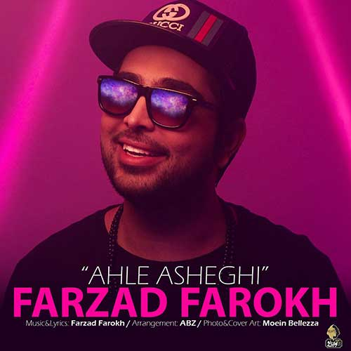http://dl.rasanejavan.com/radio97/04/23/Farzad-Farokh-Ahle-Asheghi.jpg