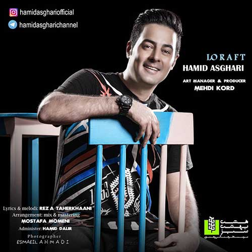 http://dl.rasanejavan.com/radio97/04/23/Hamid-Asghari-Lo-Raft.jpg