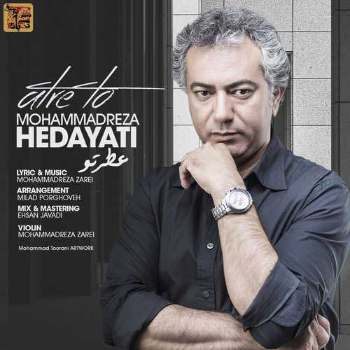 http://dl.rasanejavan.com/radio97/04/23/Mohammadreza-Hedayati-Atre-To.jpg