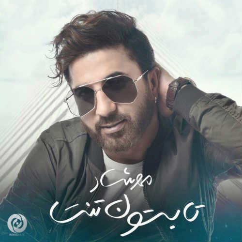http://dl.rasanejavan.com/radio97/04/23/izws_mehrshad.jpg