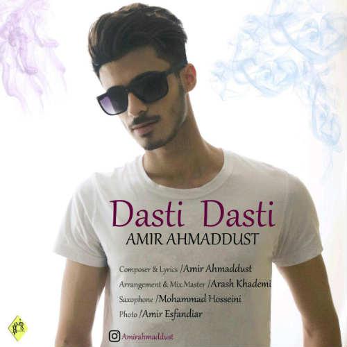 http://dl.rasanejavan.com/radio97/04/23/o57n_amir_ahmaddust_-_dasti_dasti.jpg