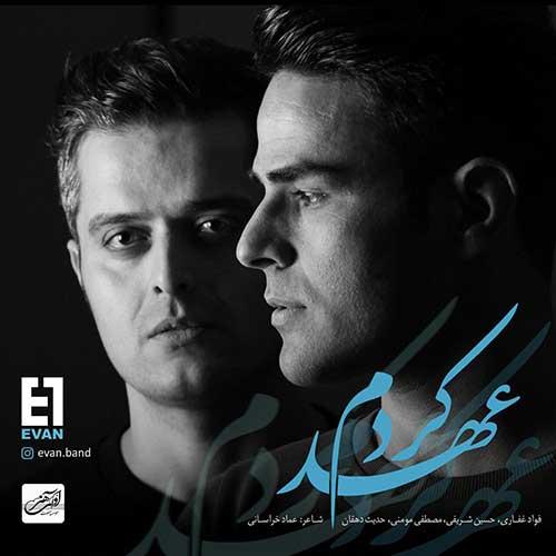 http://dl.rasanejavan.com/radio97/04/27/Evan-Band-Ahd-Kardam.jpg