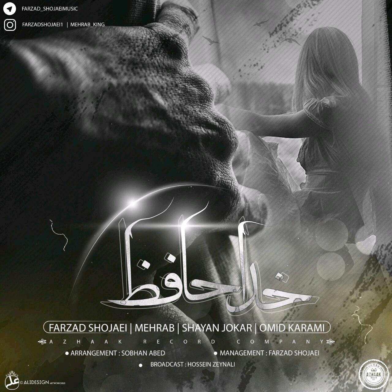 http://dl.rasanejavan.com/radio97/04/27/Mehrab.jpg