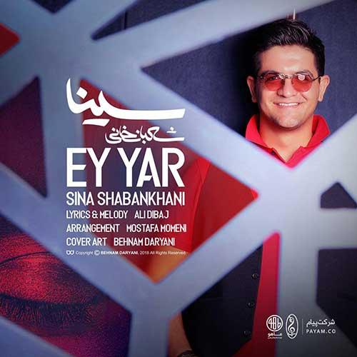 http://dl.rasanejavan.com/radio97/04/27/Sina-Shabankhani-Ey-Yar.jpg