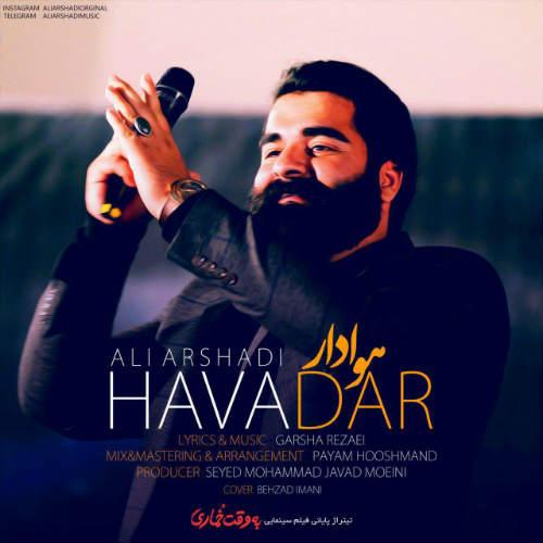 http://dl.rasanejavan.com/radio97/04/30/kxp5_aaaaaaaaaaaaa.jpg