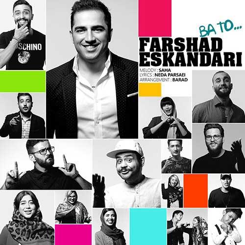 http://dl.rasanejavan.com/radio97/04/31/Farshad-Eskandari-Ba-To.jpg