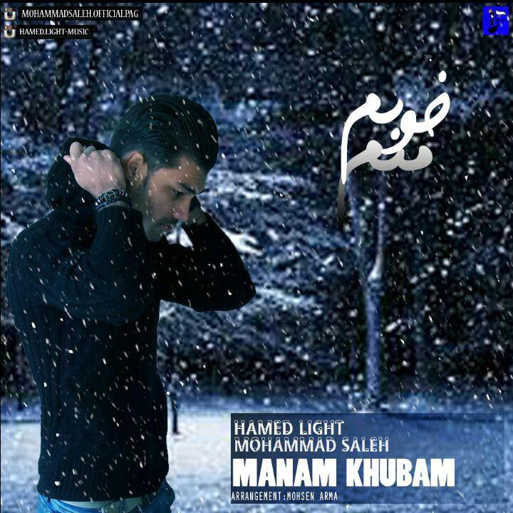 http://dl.rasanejavan.com/radio97/04/31/Mohammad%20Saleh%20-%20Manam%20Khubam%20(Ft%20Hamed%20Light).jpg