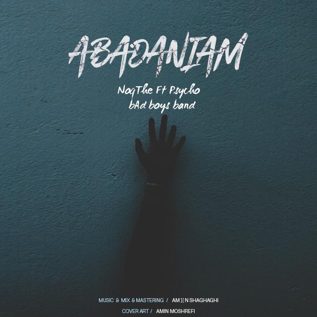 http://dl.rasanejavan.com/radio97/05/01/Abadaniam%20-%20music%20cover.jpg
