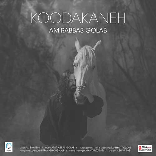 http://dl.rasanejavan.com/radio97/05/03/Amir-Abbas-Golab-Koodakaneh.jpg