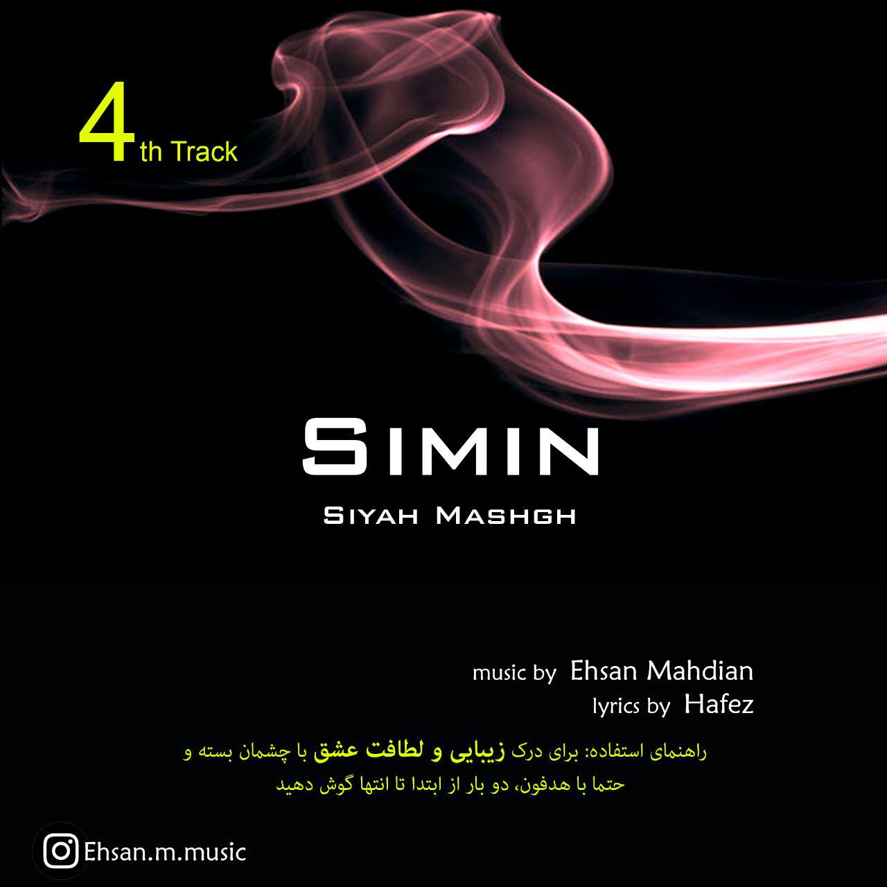 http://dl.rasanejavan.com/radio97/05/03/Ehsan%20Mahdian%20-%20Simin.jpg