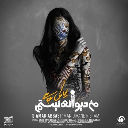 http://dl.rasanejavan.com/radio97/05/03/Siamak-Abbasi-Man-Divane-Nistam.jpg