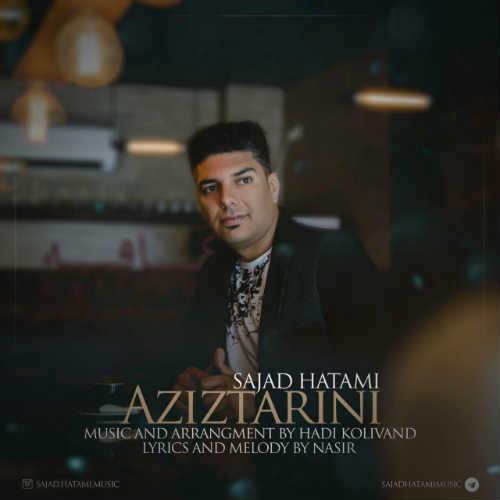 http://dl.rasanejavan.com/radio97/05/03/zqal_sajad_hatami_-aziztarini.jpg