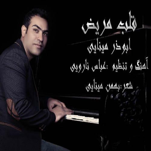 http://dl.rasanejavan.com/radio97/05/03/zxco_abozar_minaei_-_ghalbe_mariz.jpg