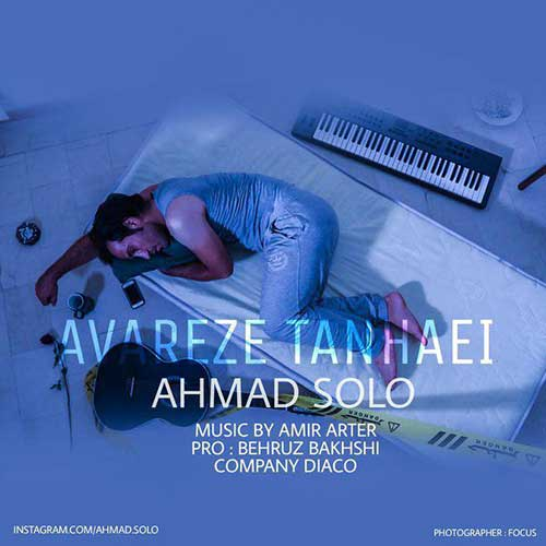 http://dl.rasanejavan.com/radio97/05/04/Ahmad-Solo-Avareze-Tanhaei.jpg