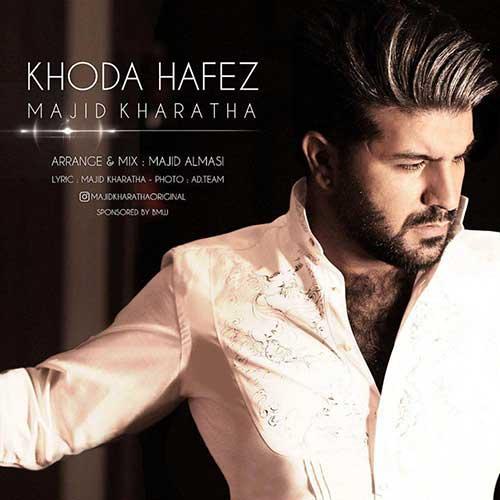 http://dl.rasanejavan.com/radio97/05/04/Majid-Kharatha-Khodahafez.jpg