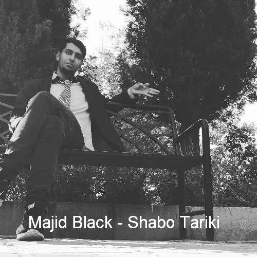 http://dl.rasanejavan.com/radio97/05/04/tp8a_black.jpg