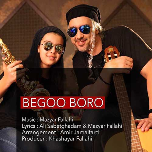 http://dl.rasanejavan.com/radio97/05/07/Mazyar-Fallahi-Begoo-Boro.jpg