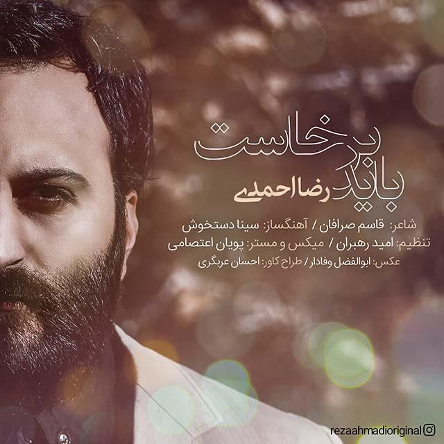 http://dl.rasanejavan.com/radio97/05/07/Reza.jpg