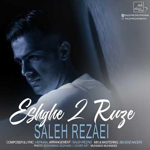 http://dl.rasanejavan.com/radio97/05/07/Saleh-Rezaei-Eshghe-Do-Rooze.jpg