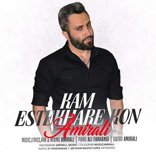 http://dl.rasanejavan.com/radio97/05/09/Amir-Ali-Kam-Estekhare-Kon.jpg