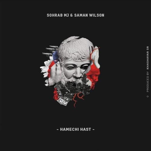 http://dl.rasanejavan.com/radio97/05/09/Sohrab-MJ-Hamechi-Hast-(Ft-Saman-Wilson).jpg