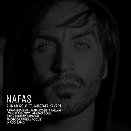 http://dl.rasanejavan.com/radio97/05/11/Ahmad-Solo-Nafas.jpg
