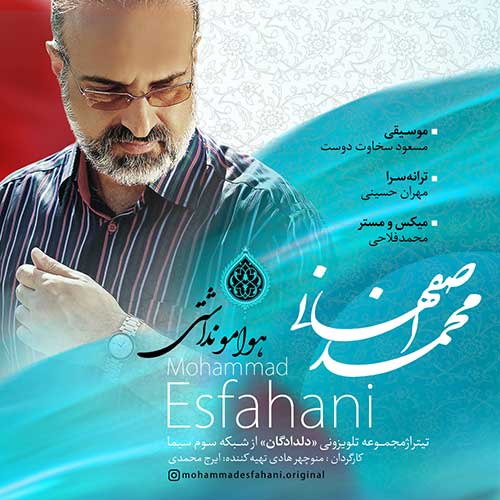 http://dl.rasanejavan.com/radio97/05/16/Mohammad-Esfahani-Havamo-Nadashti.jpg