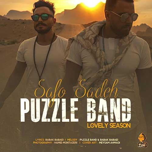 http://dl.rasanejavan.com/radio97/05/17/Puzzle-Band-Safo-Sade.jpg
