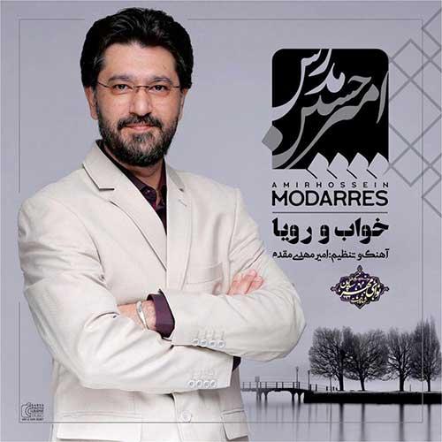 http://dl.rasanejavan.com/radio97/05/18/Amirhossein-Modarres-Khabo-Roya.jpg